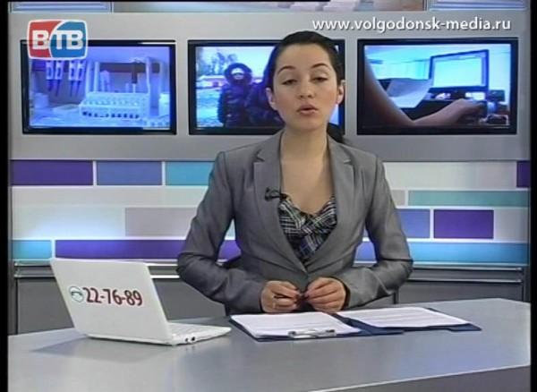 Жительница Волгодонска похитила более миллиона рублей