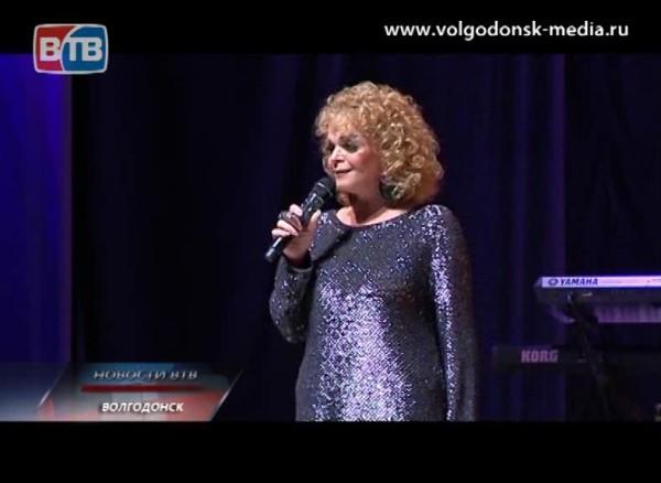 Заслуженная артистка России Лариса Долина спела в Волгодонске