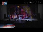 Как прошёл финал конкурса «Мисс Атом Волгодонска 2013»