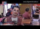 Конкурс парикмахерского искусства «Краса Волгодонска»