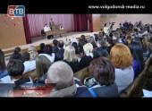 Кто захотел закрыть волгодонский филиал РГЭУ РИНХ