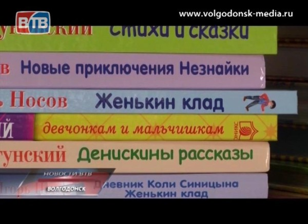 Сегодня по всему миру отмечают день детской книги