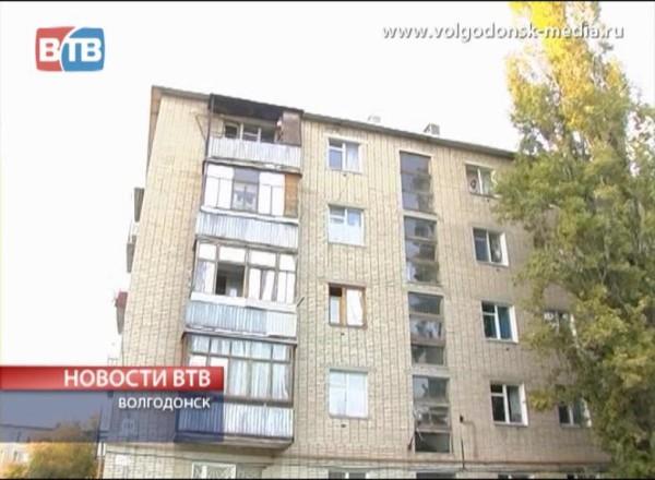 В Ростовской области вскоре появится система мониторинга всфере ЖКХ