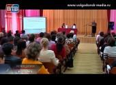 Состоялось единое городское собрание для родителей учащихся 9 классов