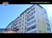 В Волгодонске из окна выпал ребенок и от полученных травм скончался