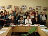 Предприниматели Волгодонска повысили свою квалификацию