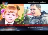 Двое волгодонских школьников вчера пропали без вести