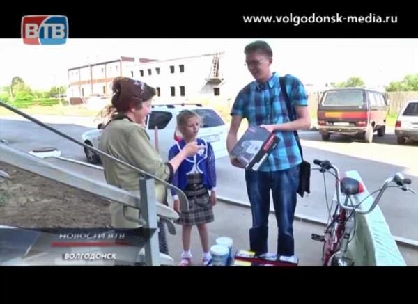 Семье Дикушиных подарили подарки