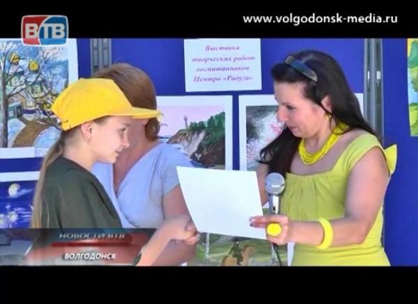 В центре «Радуга» прошел городской слет юных экологов