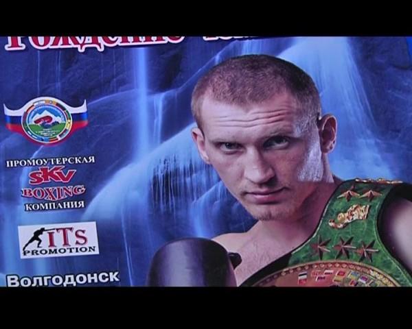 Волгодонский боксер Дмитрий Кудряшов скоро встретится на ринге с Владимиром Кличко