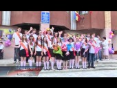 Волгодонские выпускники услышали последний школьный звонок