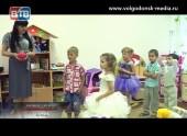 Городские власти предлагают новые пути решения проблемы очередей в детские сады