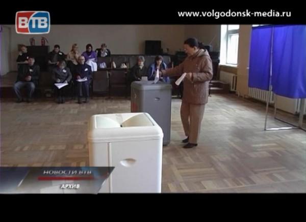 Главу Цимлянского района будут выбирать 14 июля