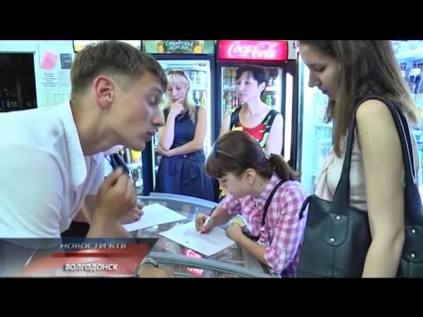 Молодёжные активисты продолжают проводить рейды против продажи несовершеннолетним алкоголя