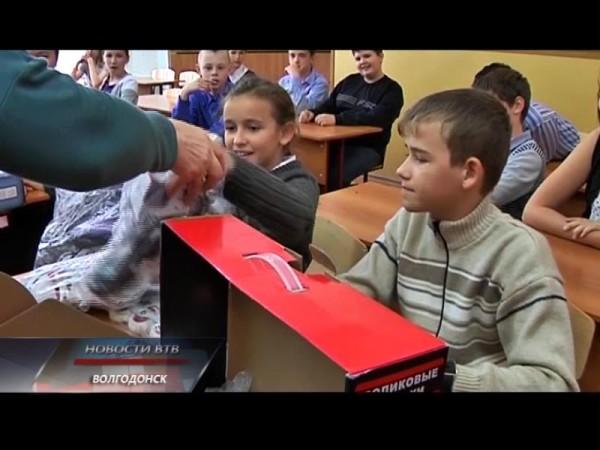 Волгодонские меценаты помогают семье Царук
