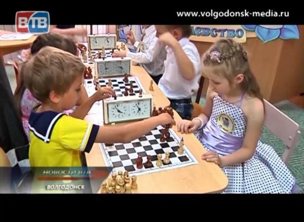 Шахматный турнир для дошколят