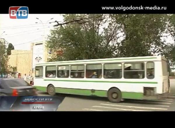 Движение автобусов по маршруту №56 будет осуществляться доостановки «Посёлок Шлюзы»
