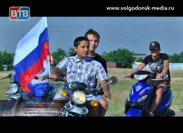 День памяти искорби молодёжь Лозновского сельского поселения отметила мотопробегом