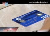 Цена вопроса. «Правильный» потребительский кредит