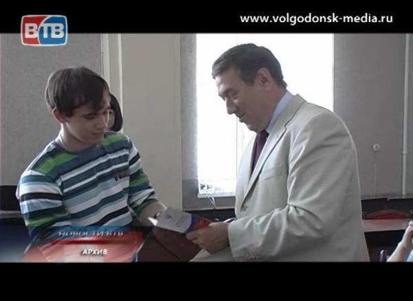 ВВолгодонске отберут волонтеров насочинскую Олимпиаду