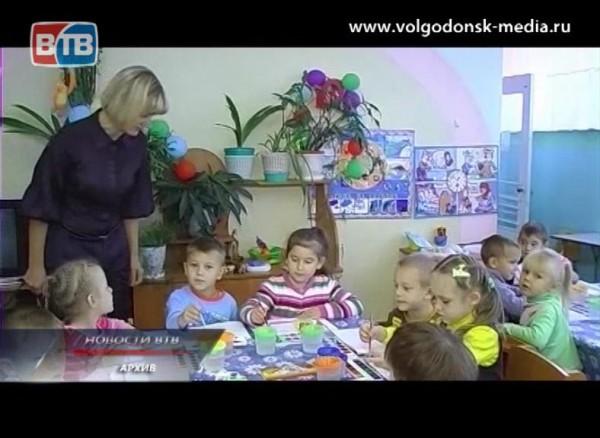 Строительство новых детских садов в Волгодонске откладывается?