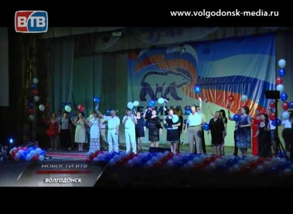 «Единая Россия» отметила праздник 12 июня концертом