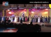 8 июля состоится региональный финал конкурса «Женщина России» по Ростовской области
