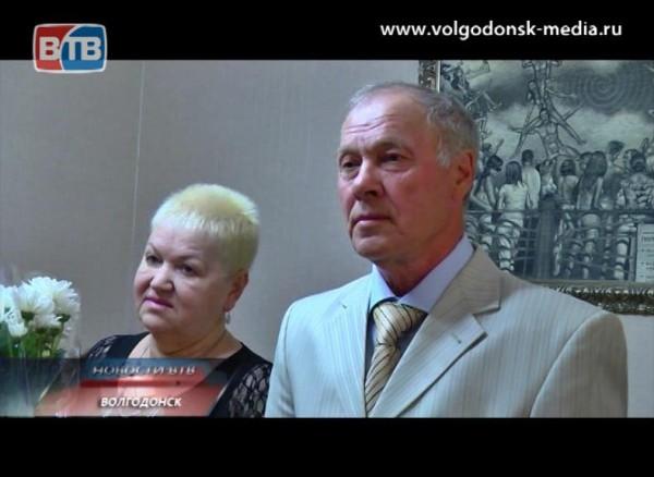 «Золотую свадьбу» отпраздновала семья Станислава иТатьяны Кудрявцевых