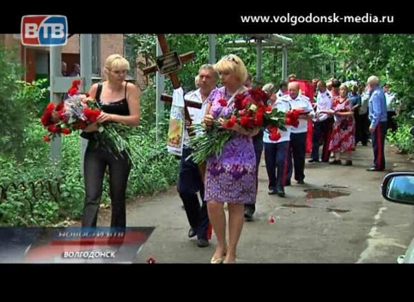 Волгодонск проводил впоследний путь своего почетного гражданина Андрея Светлишнева