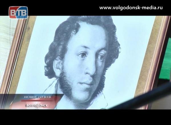 ВВолгодонске отметили день Александра Сергеевича Пушкина