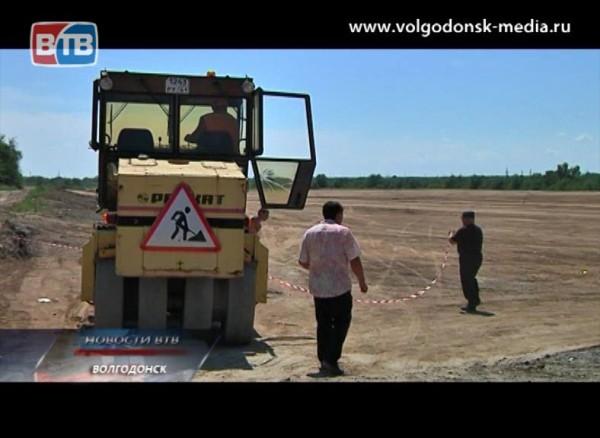 Чиновники ируководители городских предприятий оценили масштабы строительства завода по производству лизина