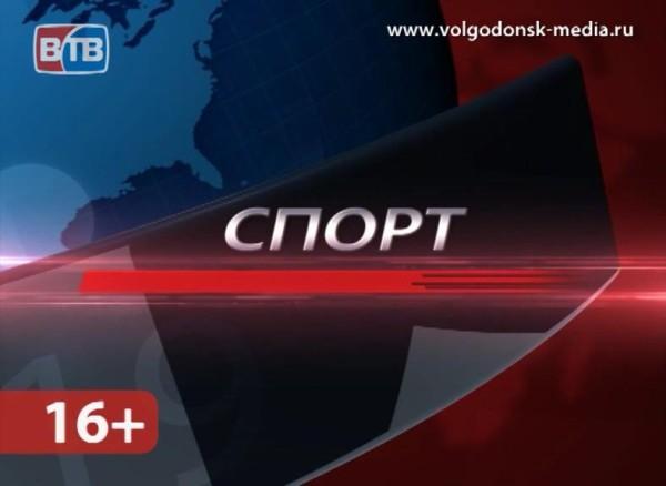 Волгодонский «Маяк» уступил команде «Ростов‑2018-Электрон»
