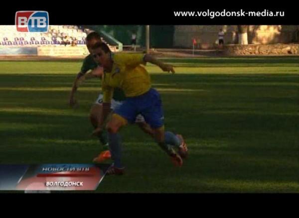 Волгодонский футбольный клуб «Маяк» прервал серию поражений