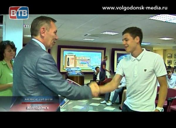 Выпускники школ Волгодонска иприлегающих районов получили целевые направления введущие технические ВУЗы страны