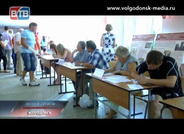 ВВолгодонске состоялась ярмарка вакансий для желающих работать на Олимпиаде вСочи