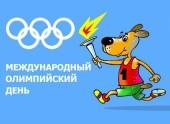 На Комсомольской площади состоится спортивный фестиваль