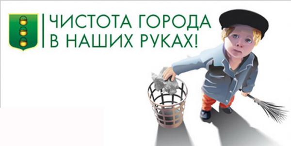 Итоги конкурса социальной рекламы «СО-творчество 2013»