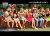 Детский оздоровительный центр «Ивушка» открыл первую лагерную смену