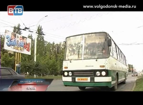 Дачники просят вернуть 55 автобусный маршрут