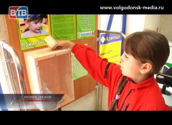 Акция по спасению трёхлетнего Юры Карташева продолжается