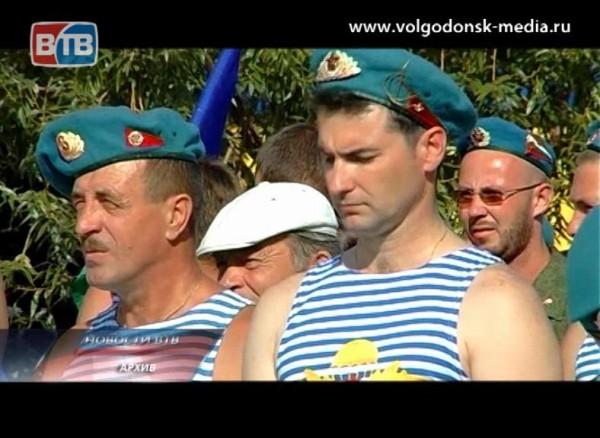 Как «голубые береты» отметят день воздушно‑десантных войск вВолгодонске