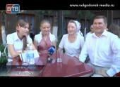 Супружеские пары изВолгодонска получили награды Всероссийского комитета по празднованию дня семьи