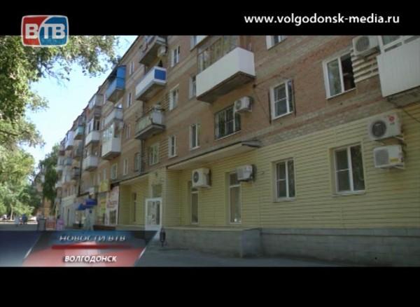Волгодонская управляющая компания неверно начисляла плату заобщедомовое потребление коммунальных ресурсов