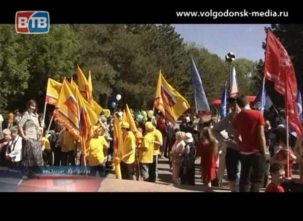 Избирательная кампания по выборам депутатов Законодательного собрания Ростовской области