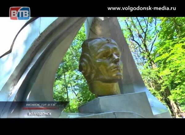 Волгодонск почтил память самого молодого абсолютного чемпиона мира по самолетному спорту