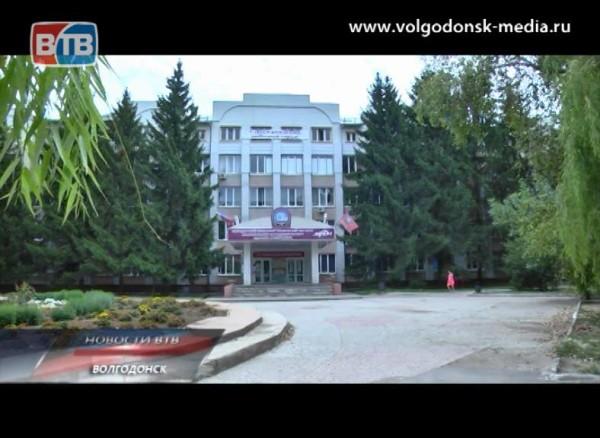 Волгодонский инженерно-технический институт НИЯУ МИФИ приглашает абитуриентов ксебе