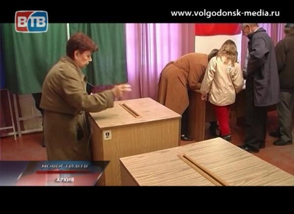 ВЦимлянском районе избран новый глава