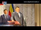 ВЦимлянском районе сегодня официально вступил вдолжность глава муниципального образования