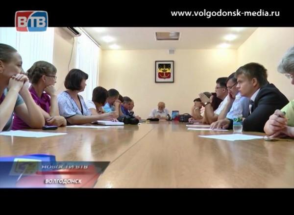 Назаседании общественной палаты города обсудили имеющиеся проблемы жилищно-коммунального хозяйства