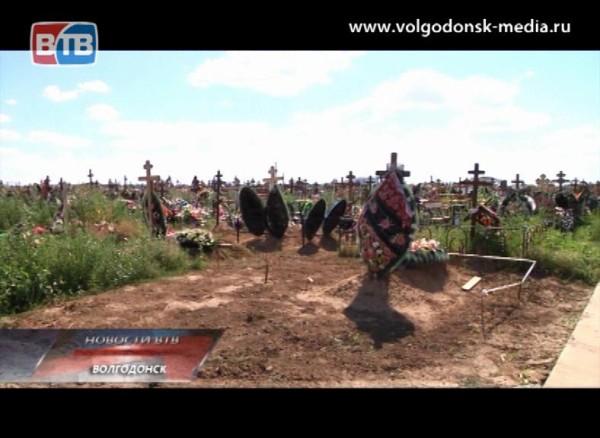 Планерное совещание в администрации Волгодонска